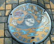 20080412musashino01