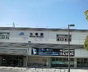 20080724mihara