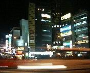 20081101meg
