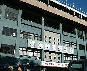 20081123gaien