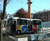 20081207bus
