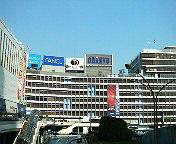新宿に来ています